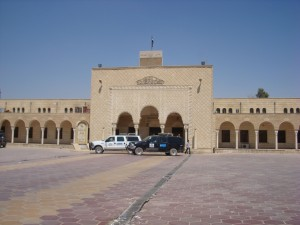 Mosul Courthouse
